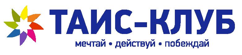 """ТАИС"" детский клуб"